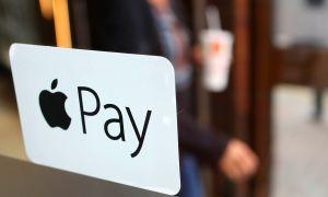 Эппл Пей — платежная система нового поколения