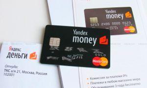 Как вывести яндекс деньги без сложностей?