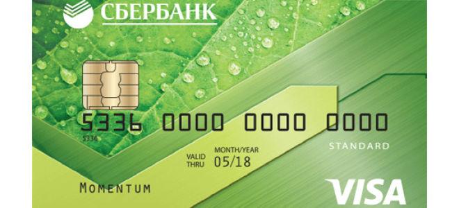 Полная информация о дебетовой карте Сбербанка Visa Classic