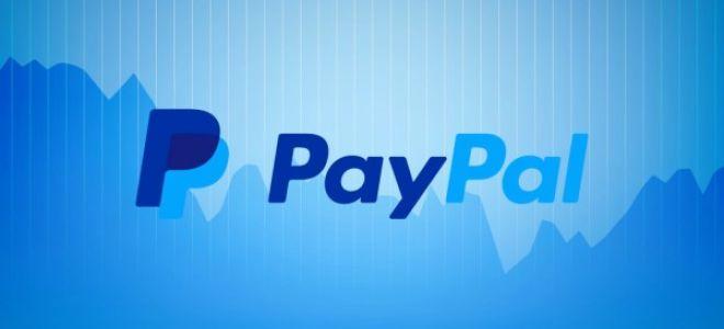Краткий экскурс в мир платежной системы ПейПал