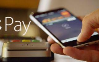 Apple pay откатывается работать, как исправить?