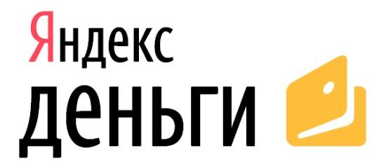 Яндекс Деньги безопасно и удобно