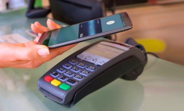 NFC — распространённая в андроид-мире функция