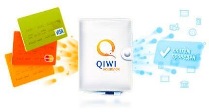 Qiwi для чего нужен