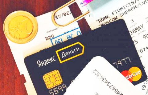 Яндекс Деньги карта для безналичной оплаты