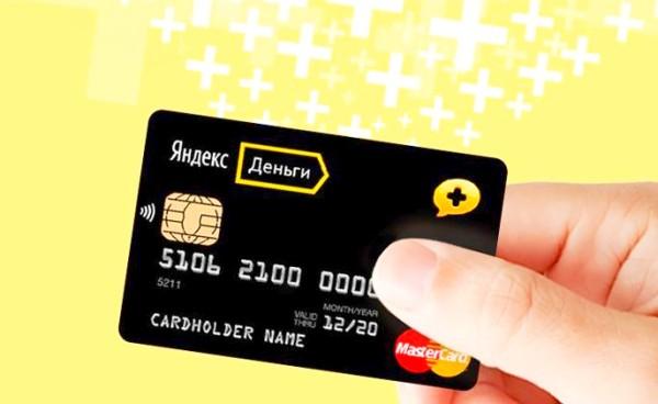 Яндекс Деньги карта