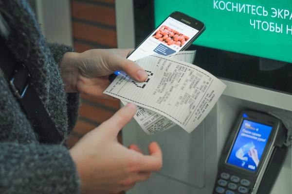 чек с отказом по оплате по системе Самсунг Пей