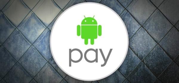 заплатит и иди, система Android Pay