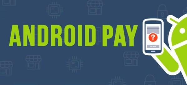Android Pay платим со смартфона
