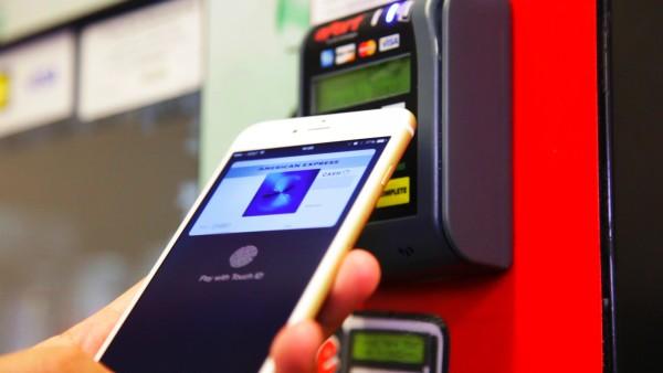 как платить с помощью Apple Pay в магазине