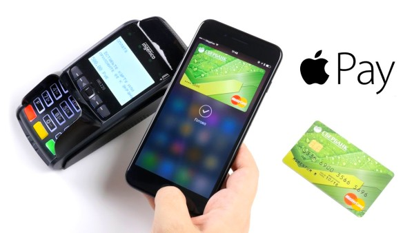 Apple pay перестал проводить мои платежи